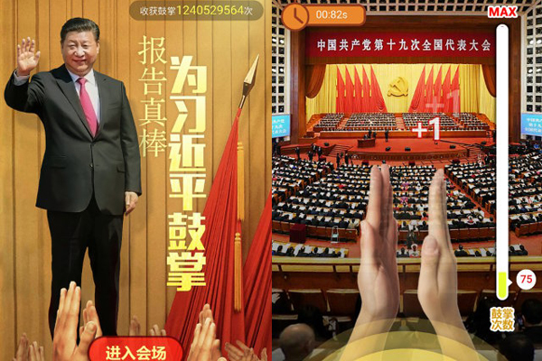 The Chinese President claped through the smartphone game