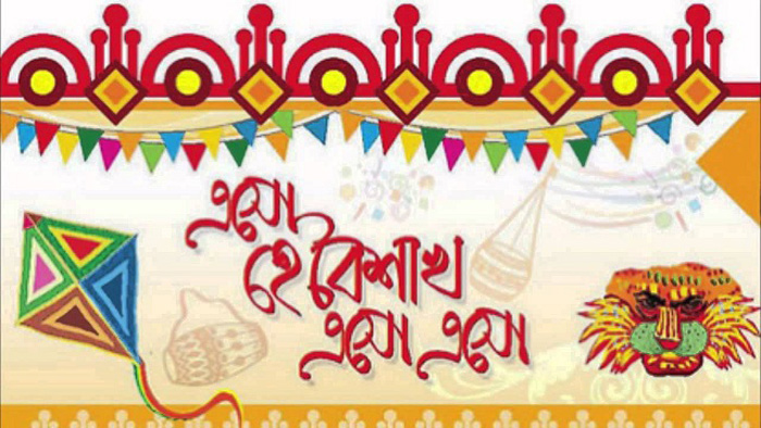 Nation celebrates Bangla New Year