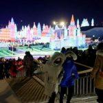 China winter festival kicked off